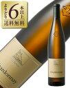 【よりどり6本以上送料無料】 テルラン(テルラーノ) シャルドネ 2019 750ml イタリア 白ワイン