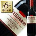 【よりどり6本以上送料無料】 グラッタマッコ ロッソ ボルゲリ ロッソ スペリオーレ 2016 750ml イタリア 赤ワイン カベルネ ソーヴィニヨン