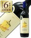 【よりどり6本以上送料無料】 サッシカイアのセカンドラベル グイダルベルト テヌータ サン グイド 2018 750ml 赤ワイン イタリア