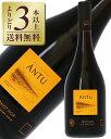 【よりどり3本以上送料無料】 ドメーヌ モントグラス アンテュ ピノ ノワール 2019 750ml 赤ワイン チリ