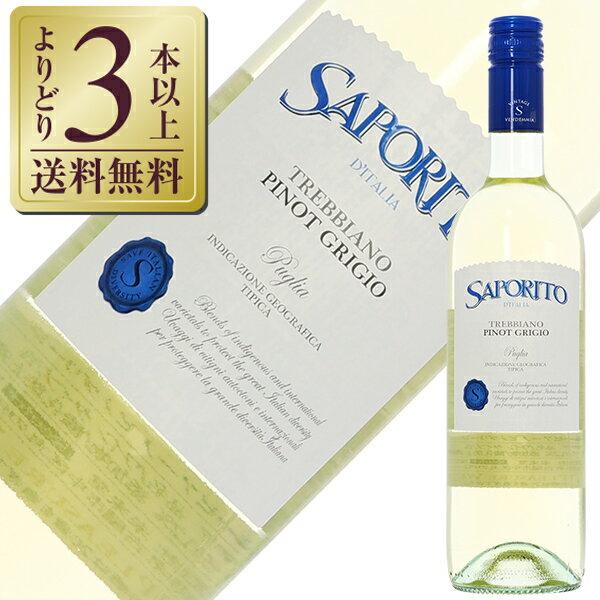 ワイン, 白ワイン 3 I.G.T. 2019 750ml