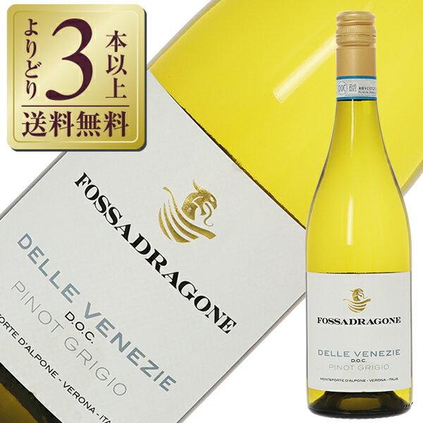 ワイン, 白ワイン 3 DOC 2019 750ml