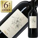 【よりどり6本以上送料無料】 パーラ カンノナウ 2019 750ml 赤ワイン イタリア
