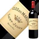 格付け第2級セカンド クロ デュ マルキ 2018 750ml 赤ワイン カベルネ ソーヴィニヨン フランス ボルドー
