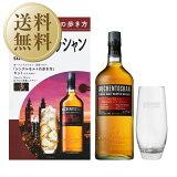 【送料無料】【シングルモルトの歩き方】 オーヘントッシャン 12年 グラスセット 40度 本型箱付 700ml whisky_YAUH
