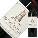 格付け第1級 シャトー ラトゥール 2011 750ml 赤ワイン カベルネ ソーヴィニヨン フランス ボルドー
