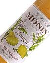 モナン マンゴー シロップ 700ml monin