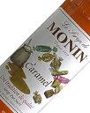 【あす楽】 モナン キャラメル シロップ 700ml monin