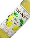 【あす楽】 モナン レモン シロップ 700ml monin