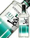【あす楽】 サントリー ジャパニーズジン 翠(SUI) 40度 700ml gin_SUIG