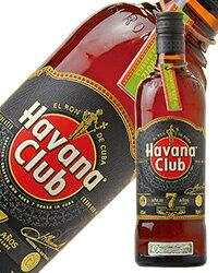 ハバナクラブ『ハバナクラブ 7年(750ml)』