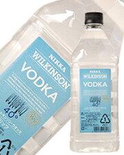 ウィルキンソン(ウヰルキンソン)ウォッカ40度正規1920mlペットボトル1梱包6本まで