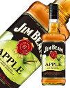 ジム ビーム アップル 35度 700ml 正規 shiba
