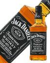 ジャックダニエル ブラック 40度 700ml 並行 - 酒類の総合専門店 フェリシティー