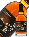 【あす楽】 キリンウイスキー 富士山麓 シグニチャーブレンド 50度 700ml
