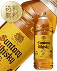送料無料 サントリーウイスキー 角瓶 40度 4000ml(4L) ペットボトル 1梱包4本まで 九州、北海道、沖縄送料無料対象外、クール代別途 あす楽