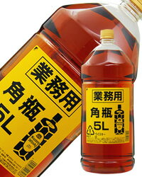 【あす楽】 サントリーウイスキー 角瓶 業務用 ペットボトル 40度 5000ml(5L)