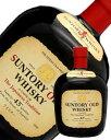 【包装不可】 サントリーウイスキー オールド 43度 700ml
