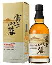 【お一人様1本限り】 キリンウイスキー 富士山麓 樽熟原酒50度 箱付 700ml
