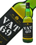 【あす楽】 VAT(バット) 69 40度 700ml
