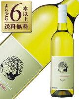 よりどり6本以上送料無料ローガンワインズアップルツリーフラットシャルドネ2014750ml白ワインオーストラリアあす楽九州、北海道、沖縄送料無料対象外、クール代別途