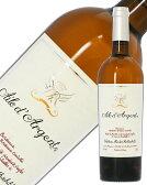 エール ダルジャン 2014 750ml 白ワイン ソーヴィニヨン ブラン フランス ボルドー あす楽