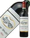 ブルジョワ級 シャトー シャス スプリーン 2015 750ml 赤ワイン カベルネ ソーヴィニヨン フランス ボルドー