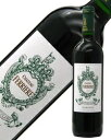 【あす楽】 格付け第3級 シャトー フェリエール 2014 750ml 赤ワイン カベルネ ソーヴィニヨン フランス ボルドー