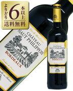 ボルドー シャトー フィリポン 赤ワイン メルロー フランス