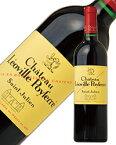 【あす楽】 格付け第2級 シャトー レオヴィル ポワフェレ 2013 750ml 赤ワイン カベルネ ソーヴィニヨン フランス ボルドー