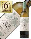 【よりどり6本以上送料無料】 ミッシェル リンチ オーガニック ブラン 2018 750ml 白ワイン ソーヴィニヨン ブラン フランス ボルドー