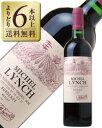 【よりどり6本以上送料無料】 ミッシェル リンチ オーガニック ルージュ 2017 750ml 赤ワイン メルロー フランス ボルドー