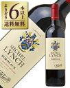 【よりどり6本以上送料無料】 ミッシェル リンチ ルージュ 2017 750ml 赤ワイン メルロー フランス ボルドー