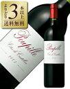 【あす楽】【よりどり3本以上送料無料】 プピーユ 2015 750ml 赤ワイン メルロー フランス ボルドー