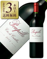 【よりどり3本以上送料無料】プピーユ2011750ml赤ワインメルローフランスボルドー