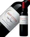 【あす楽】 格付け第3級 AOC サン テステフ サン テステフ ド カロン セギュール 2015 750ml 赤ワイン カベルネ ソーヴィニヨン フランス ボルドー