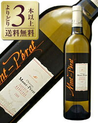 【よりどり3本以上送料無料】シャトーモンペラブラン2016750ml白ワインソーヴィニヨンブランフランスボルドー