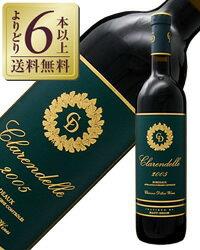 クラレンドル ルージュ 赤ワイン メルロー フランス ボルドー