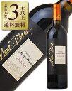 【よりどり3本以上送料無料】 シャトー モンペラ ルージュ 2016 750ml 赤ワイン メルロー フランス ボルドー