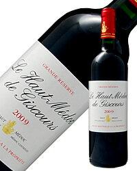 オーメドック ジスクール メドック 赤ワイン カベルネ ソーヴィニヨン フランス ボルドー