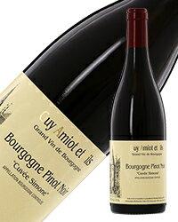 アミオ ギイ エ フィス ブルゴーニュ ピノノワール キュヴェ シモーヌ 2015 750ml 赤ワイン フランス