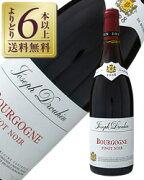 ジョセフ ジョゼフ ドルーアン ブルゴーニュ ノワール 赤ワイン フランス