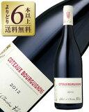 【よりどり6本以上送料無料】 アンリ フェレティグ コトー ブルギニヨン 2017 750ml 赤ワイン (旧 アンリ フェレティグ ブルゴーニュ パストゥーグラン) フランス ブルゴーニュ