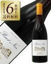 よりどり6本以上送料無料 エルヴェ ケルラン ピノ ノワール 2014 750ml 赤ワイン