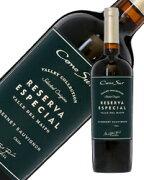 コノスル カベルネソーヴィニヨン レゼルバ 赤ワイン