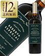 よりどり12本送料無料 コノスル カベルネソーヴィニヨン レゼルバ 2015 750ml 赤ワイン チリ 九州、北海道、沖縄送料無料対象外、クール代別途 あす楽