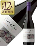 コノスル ピノノワール ヴァラエタル 赤ワイン