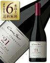 【よりどり6本以上送料無料】 コノスル ピノノワール シングルヴィンヤード No.21 2017 750ml 赤ワイン チリ