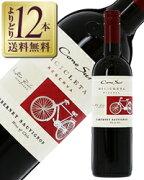 コノスル カベルネソーヴィニヨン ヴァラエタル 赤ワイン