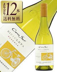 よりどり12本送料無料 コノスル シャルドネ ヴァラエタル 2014 750ml 白ワイン